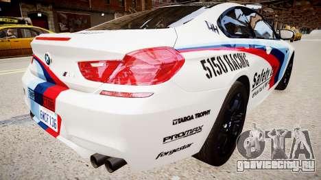 BMW M6 F13 2013 для GTA 4 вид сзади слева