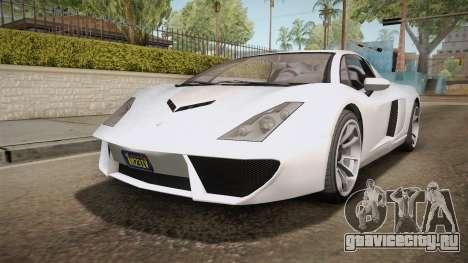 GTA 5 Pegassi Vacca 9F Roadster (Coupè) для GTA San Andreas вид сзади слева