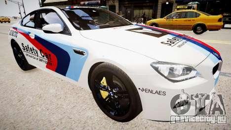 BMW M6 F13 2013 для GTA 4