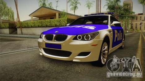 BMW M5 E60 Police для GTA San Andreas вид справа