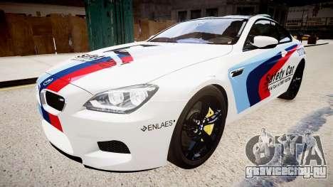 BMW M6 F13 2013 для GTA 4 вид справа