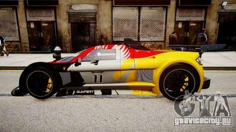 Gumpert Apollo Enraged Unleashed 2012 для GTA 4 вид слева