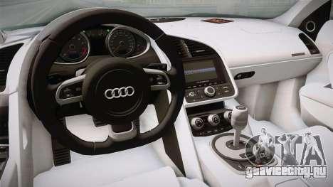 Audi Le Mans Quattro 2005 v1.0.0 YCH Dirt для GTA San Andreas вид изнутри