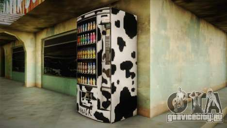 Milk Vending Machine для GTA San Andreas второй скриншот