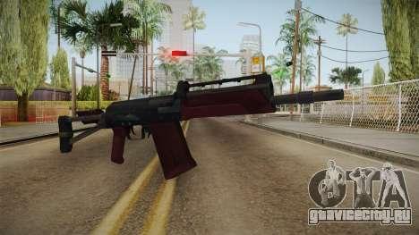Saiga-12 для GTA San Andreas