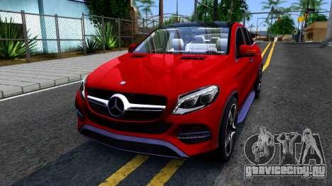 Mercedes-Benz GLE 450 AMG 2015 для GTA San Andreas