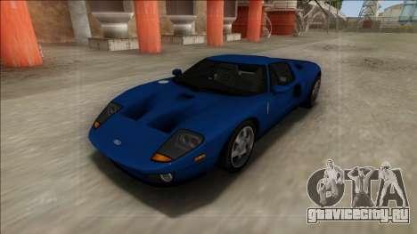 2005 Ford GT для GTA San Andreas вид справа
