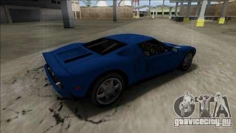 2005 Ford GT для GTA San Andreas вид слева