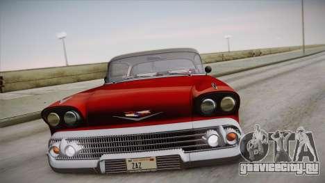 Chevrolet Impala Sport Coupe V8 1958 IVF для GTA San Andreas вид сзади