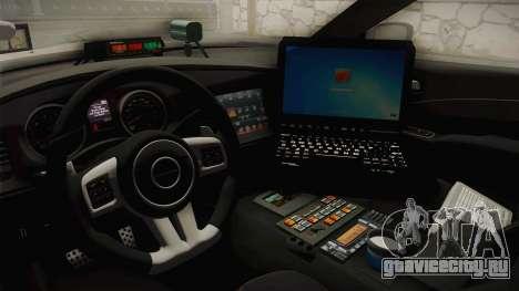 Dodge Charger 2012 SA State Patrol для GTA San Andreas вид изнутри