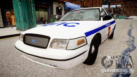 Ford Crown Victoria Полиция ДПС для GTA 4 вид справа