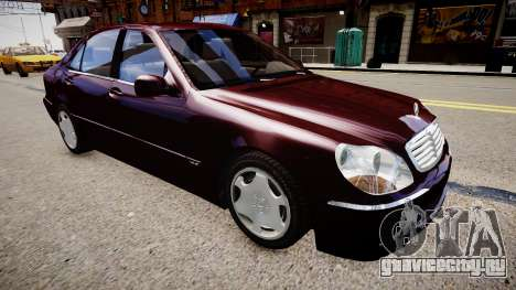 Mercedes-Benz S600 Special Edition для GTA 4 вид справа