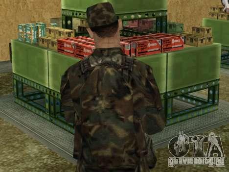 Parachute Military Retexture для GTA San Andreas второй скриншот