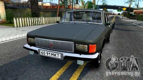 ГАЗ 3102 СССР для GTA San Andreas