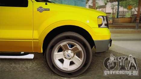 Ford F-150 2005 King Cab для GTA San Andreas вид сзади слева