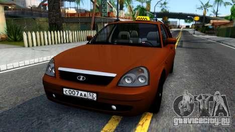 ВАЗ 2171 Такси для GTA San Andreas