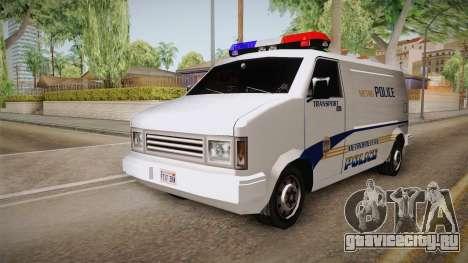 Brute Pony 1992 Metropolitan Police Department для GTA San Andreas вид справа