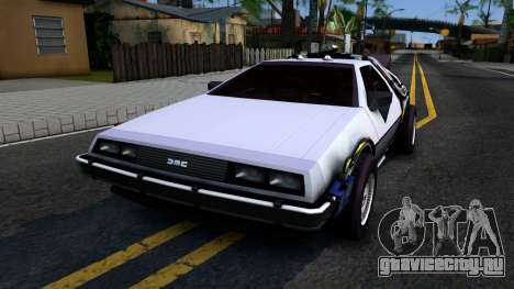 Delorean DMC-12 Time Machine для GTA San Andreas