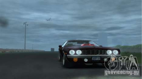 Plymouth Barracuda для GTA 4 вид справа