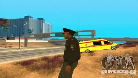 Русский полицейский для GTA San Andreas третий скриншот