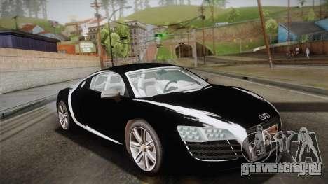 Audi Le Mans Quattro 2005 v1.0.0 YCH Dirt PJ для GTA San Andreas вид сбоку