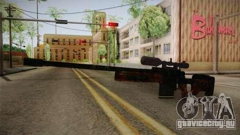 Sniper Estilo Ejercito Mexicano для GTA San Andreas