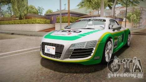 Audi Le Mans Quattro 2005 v1.0.0 YCH Dirt для GTA San Andreas вид сбоку