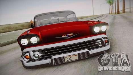 Chevrolet Impala Sport Coupe V8 1958 IVF для GTA San Andreas вид справа