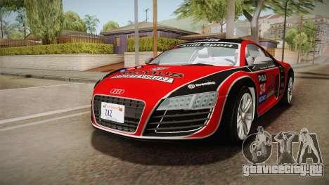 Audi Le Mans Quattro 2005 v1.0.0 YCH Dirt для GTA San Andreas двигатель