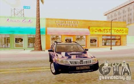Subaru Forester XT для GTA San Andreas