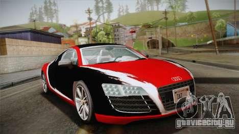 Audi Le Mans Quattro 2005 v1.0.0 YCH Dirt PJ для GTA San Andreas вид изнутри