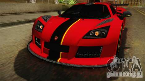 Gumpert Apollo Enraged для GTA San Andreas вид сверху