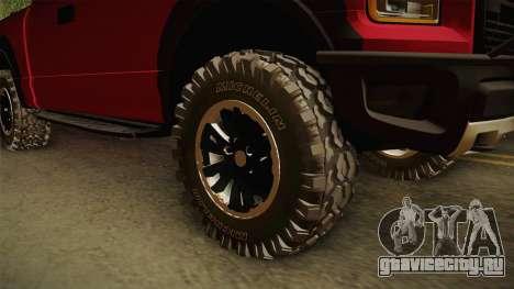 Ford F-150 Raptor 2017 Beta для GTA San Andreas вид сзади