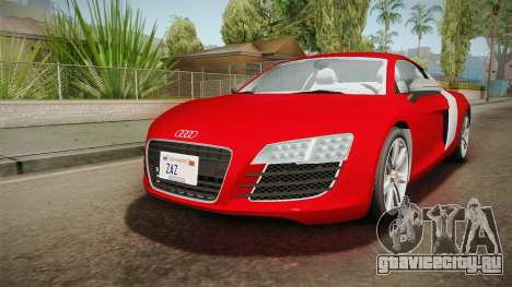 Audi Le Mans Quattro 2005 v1.0.0 YCH Dirt для GTA San Andreas вид справа