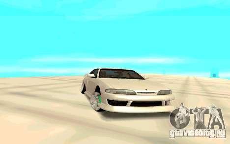 Nissan Silvia White S14 для GTA San Andreas