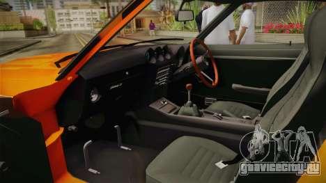 Nissan Fairlady Z 432 1969 для GTA San Andreas вид изнутри
