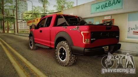 Ford F-150 Raptor 2017 Beta для GTA San Andreas вид слева