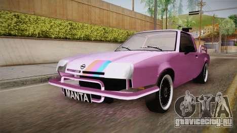 Opel Manta Pickup для GTA San Andreas вид справа