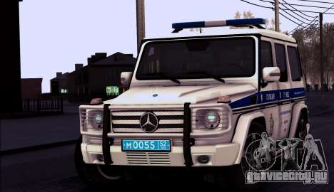Mercedes-Benz G55 AMG ГУ МВД для GTA San Andreas вид сзади слева