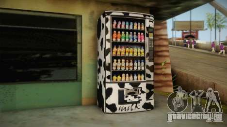 Milk Vending Machine для GTA San Andreas