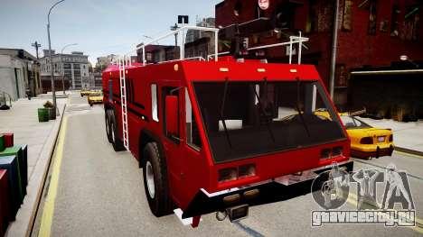 Camion Hydramax AERV v2.4-EX для GTA 4 вид справа