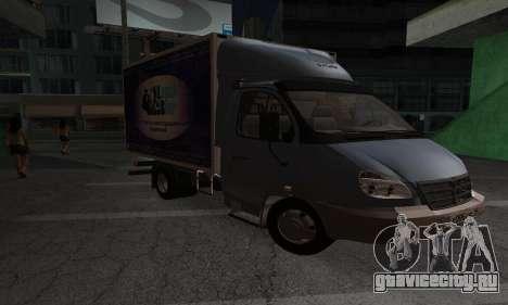 ГАЗ 3310 Валдай для GTA San Andreas вид слева