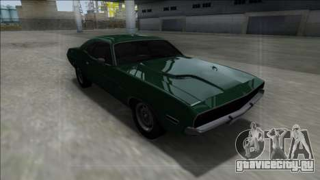 1970 Dodge Challenger 426 Hemi для GTA San Andreas вид изнутри