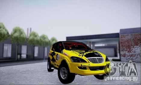 SsangYong Kyron 2 Rally Dacar для GTA San Andreas