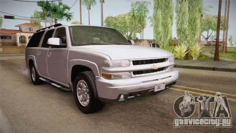 Chevrolet Suburban Z71 2003 для GTA San Andreas вид справа