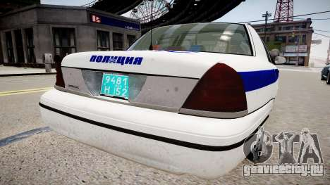 Ford Crown Victoria Полиция ДПС для GTA 4 вид слева