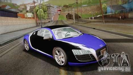 Audi Le Mans Quattro 2005 v1.0.0 YCH Dirt PJ для GTA San Andreas вид сзади