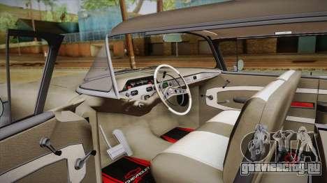 Chevrolet Impala Sport Coupe V8 1958 HQLM для GTA San Andreas вид сбоку