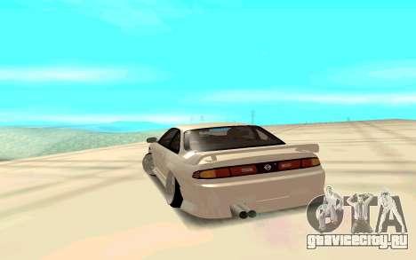 Nissan Silvia White S14 для GTA San Andreas вид сзади слева