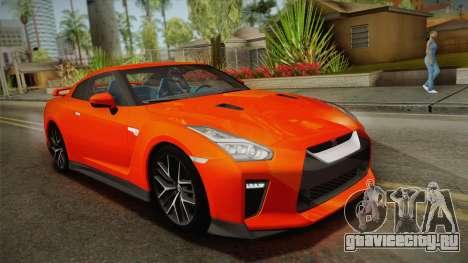 Nissan GT-R Premium 2017 для GTA San Andreas